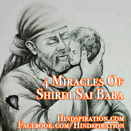 4 Miracles Of Shirdi Sai Baba - Hindspiration com