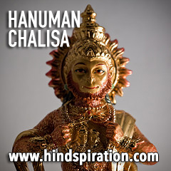 Hanuman-Chalisa-Lyrics