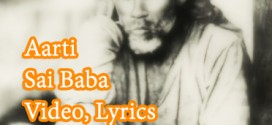 aarti-sai-baba-lyrics