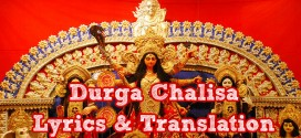 durga-chalisa-lyrics