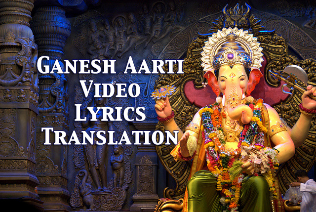 ganesh-aarti-lyrics