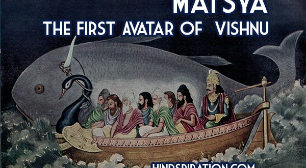 matsya-first-vishnu-avatar