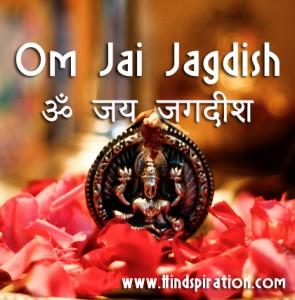 om-jai-jagdish-lyrics
