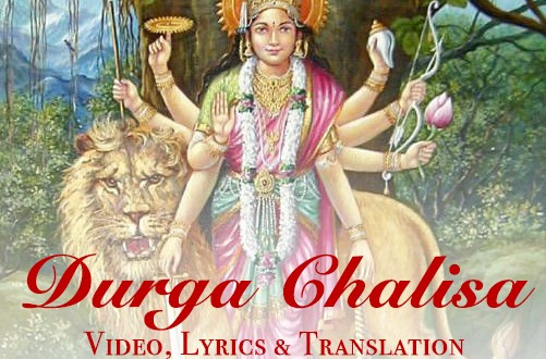 durga-chalisa-lyrics-video-translation