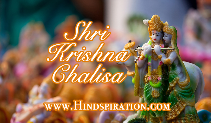 krishna-chalisa-lyrics-translation